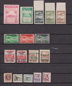 Asturias and Canary Islands 1936/1939 - Set of stamps, series and varieties.
