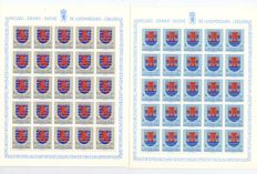 "Luxembourg 1956 –  Series ""Caritas"" 1956 in Complete Sheets 5 x 5 Stamps – Michel 561566"