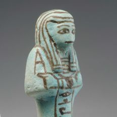 Faience Ushabti for Ptah-Mose or Ptah-Mes - H: 14.3 cm