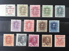 Spain 1929 – Alfonso XIII League of Nations – Edifil No. 455/468