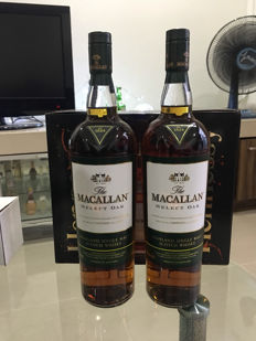2 bottles - The Macallan Select Oak