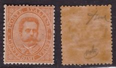 Kingdom of Italy 1879 – 20 cents, orange  'Sassone' no. 39