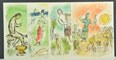 Marc Chagall - Lithographs from `Odyssey`