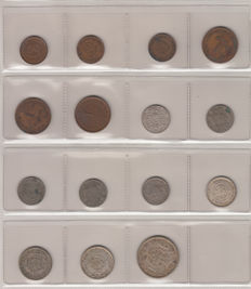 Portuguese Mozambique - 1950/1962 Small collection including silver (15 pieces)