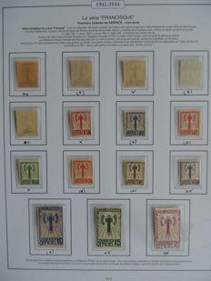"""France 1943 - Complete series of official stamps known as """"Francisque"""" - Yvert 1/15"""