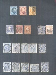 Netherlands 1852/1995 – collection on sheets