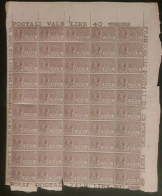 Italy, Kingdom 1925 – Pneumatic Post, 25 cents violet-brown, entire sheet of 50 stamps – Sass.  No. 8
