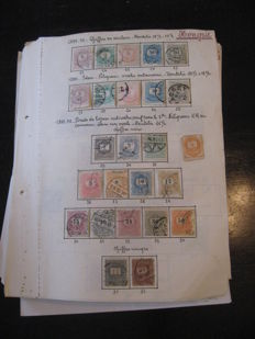 Hungary 1874/1970 - Large stamp collection