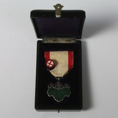 Order of the Rising Sun of 7th class