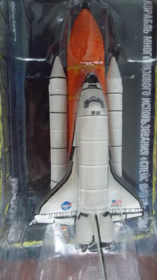 Model of an American shuttle, from Russia!