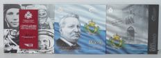 San Marino - Year packs 2011, 2012 and 2013