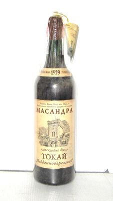 1959 Massandra Collection - Tokay - 1 bottle in a casket - with certificate