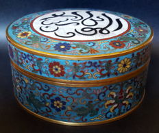 Cloisonné  box with lid with Arabic text - China - first half 20th century