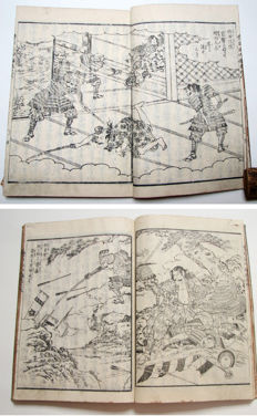 Two original woodblock print books, Ehon Toyotomi Kunkoki Part4 Vol.5 and 6 about Samurai - Japan - 1860