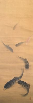'Seven Carps' - Huge, very detailed scroll painting on cloth (216cm!) - sealed - Japan - ca. 1900