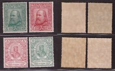 Kingdom of Italy 1910 – Complete Garibaldi Series – Sassone S.13