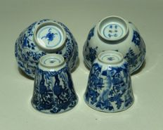 Four beautiful high-quality blue-white items, marked - China - Approx. 1700 Kangxi period