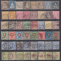 Switzerland 1854/1924 - A small Selection.