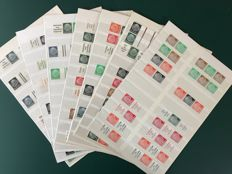 German Reich 1937/1941 - nearly complete collection of combinations from Von Hindenberg booklets