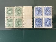 Belgium 1870 - Surcharge stamps, first emission in block of four - OBP TX1/2