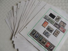 France 1952/1959 – Collection on sheets – Between Yvert no. 920 and 1229