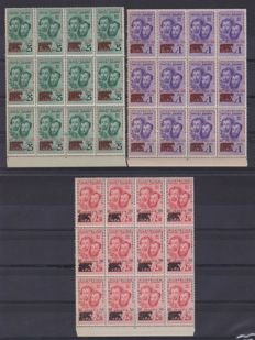 "Italy, 1945 – Local issues – Bandiera brothers with ""Venezia"" overprint – Complete series in blocks of 12 specimens."