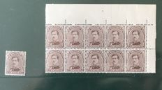 Belgium 1915 - 2 centimes King Albert, unmentioned variety and faulty perforation - OBP 136