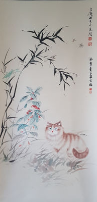 Hand-painting scroll painting 《曹克家/王雪涛--猫》 - China - late 20th century