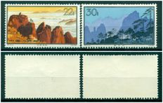 China 1913/2004 - Fine collection of 585 stamps