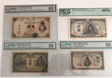 Japan - 4 Japanese currency notes - Pick 77a