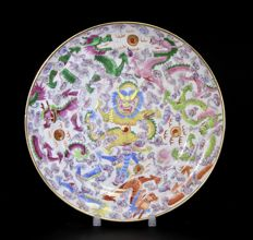 Extremely Rare Plate with Dragons (Ex Bonhams) - China - 19th century