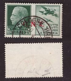 Italy, Italian Social Republic 1944 – 25 cents. Propaganda GNR BS, overprint II and III type ('Sassone' 15/la)