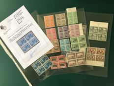 Belgium 1915 - Albert I and sights in block of four, with photo certificate for the 5 Francs block – OBP 135/149