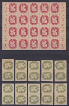 Italy 1945 – CORALIT 14 lire and 28 lire, 20 stamps for each denomination – Sassone No.  3, 4