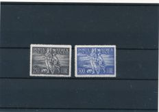 The Vatican, 1948 - Tobia set - selection of stamps
