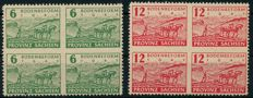 Soviet occupied zone –1945 – East – Saxony land reform 6 Pf. and 12 Pf., Michel 85-86 in block of four partially perforated