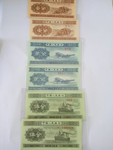 China - 1, 2 and 5 Fen 1953 - Pick 860, 861 and 862