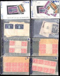 Yugoslavia - 1870 - 1985 - dealer stocks carefully sorted in bags. Includes good, classic issues from Serbia in single items.