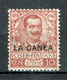 La Canea 1905 – Italian mail from Kreta 10 cent. –  Sassone N. 6