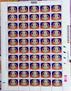 Italy 2009 - The Institutions 28th Emission - Sheet with shifted perforation - Sassone S 2732Ea
