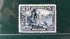 Belgium 1920 – Occupation Eupen 2 Francs with perforation 15 – OBP OC98
