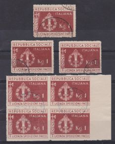 Italy RSI 1944 – Military Exemptions for parcels, 7 stamps