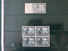 Belgium 1915 - 2 Francs in block of 4 and colour nuance white negro - OBP 146a and 146b