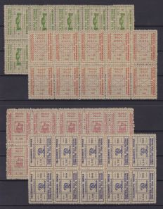 Italy, 1945 – Municipal Delivery Services (D.I.S.P.A.) – Italian/Swiss border, Zenna-Luino – Blocks of 10 – MNH – Complete series