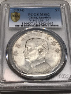 China, Republic - Dollar (1934) 'Sun Yat Sen' in PCGS Slab - silver