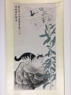 Hand painted cat and butterfly - China - late 20th century