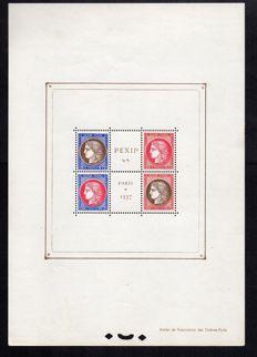 France 1937 - Paris International Philatelic Exhibition (PEXIP) - Yvert block no. 3