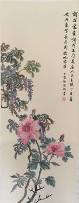 Hand painted scroll painting- China - late 20 /21th century