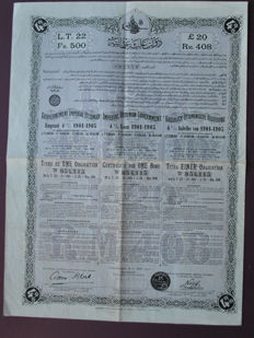 Turkey - Imperial Ottoman Government 4% Loan 1901-1905- 4% Bond of L.T. 22 / F500 / £20 / RM408