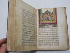 Farsi manuscrit - around 1840 (nd)